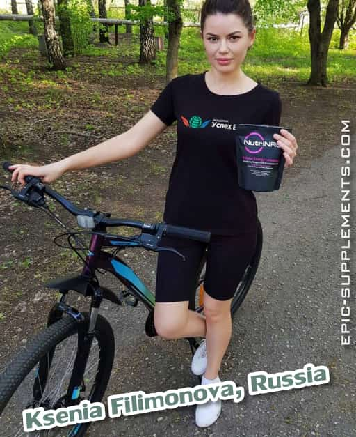 A review on BEpic Nutrinrg from Russia